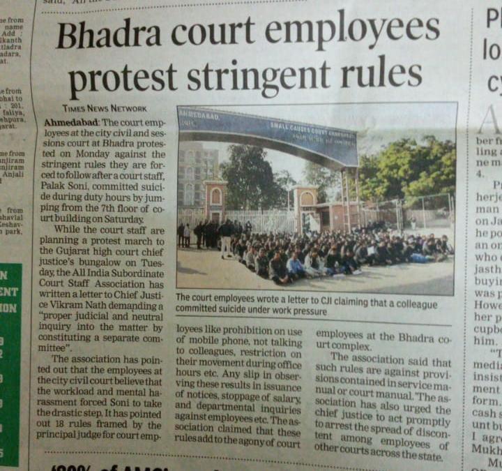 टाइम्स ऑफ इंडिया का साभार जिन्होंने इस दुखद घटना को प्रमुखता से जगह दी